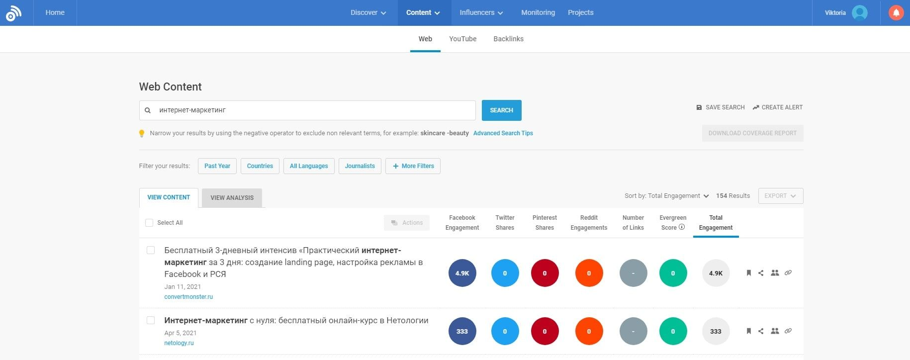 Simple and intuitive BuzzSumo interface - enter a request and get a list of top publications