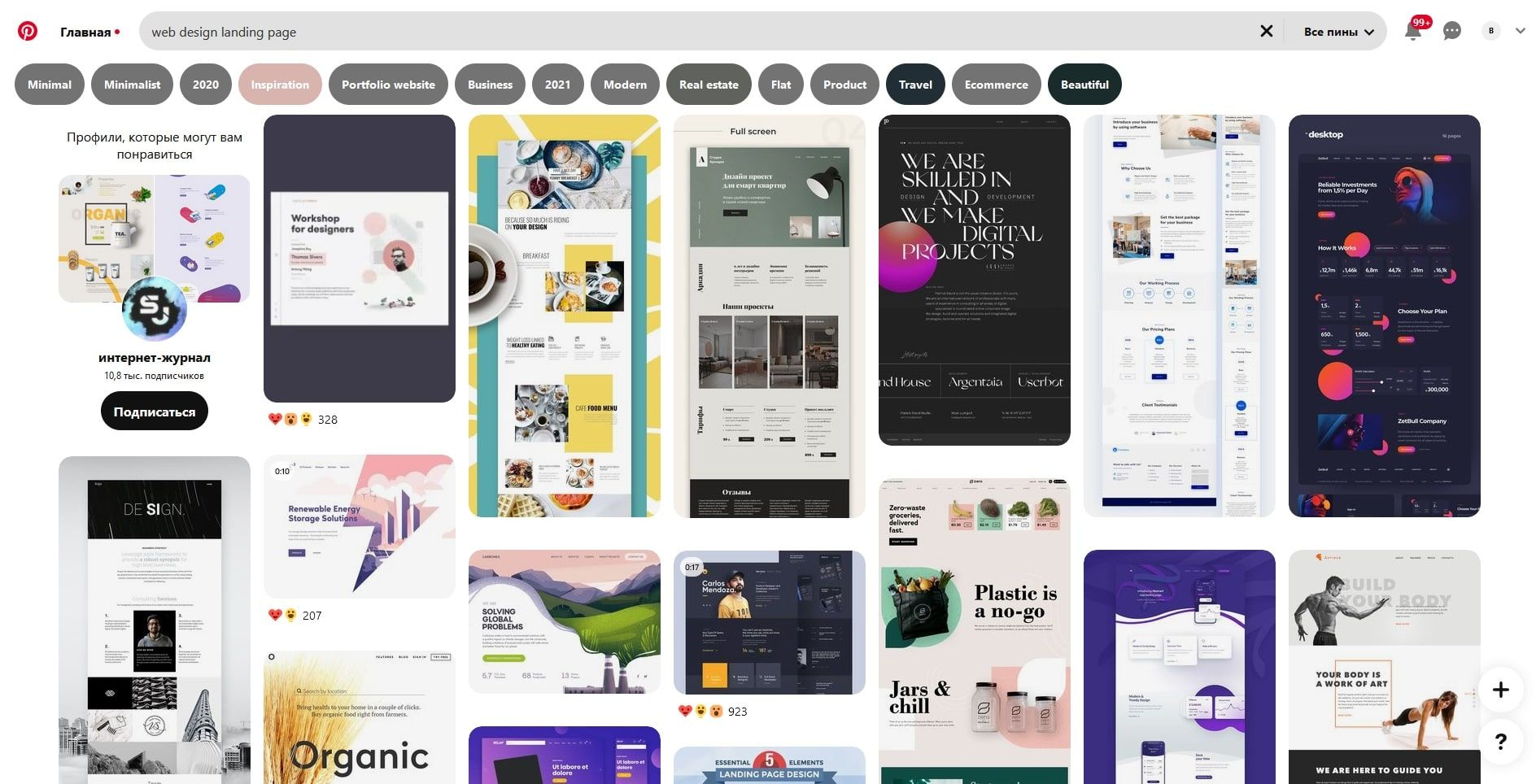 Pinterest has tons of ideas for creating informative, engaging and branding content