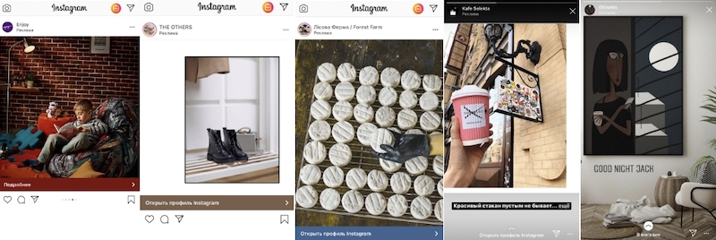 Instagram Ads: 7 Tips for Running Effective Campaigns